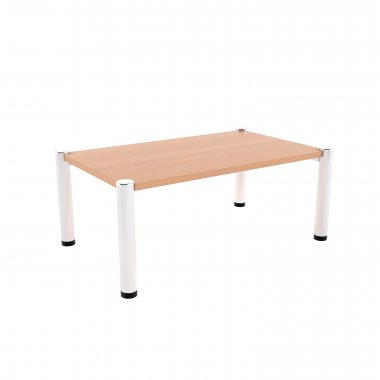 Meridian Coffee Table