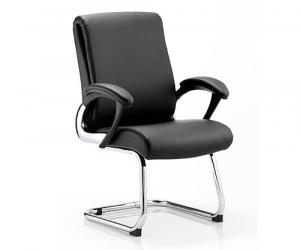 Plume Leather Faced Conference Chair