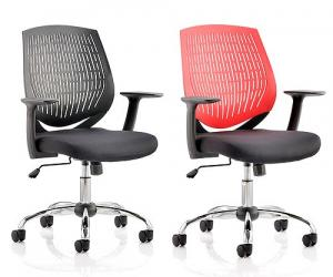 Zone Mesh Back Operator Chair
